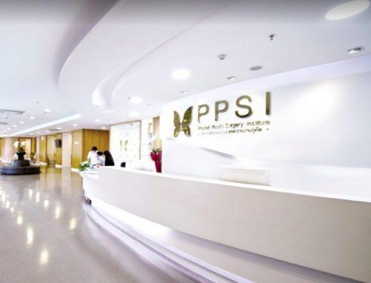Plastic Surgery Phuket PPSI