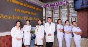 equipe docteur kampee